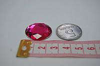Камень с гранями на клей 25 мм  розовый