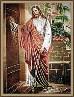 """Образ """"Иисус стучащийся в дверь"""" гобеленовая 400х600мм №G103"""