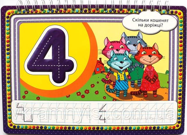 Найкращі дитячі книги купити з доставкою в Київ та інші міста