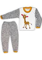 "Детская пижама ""Жираф"",футер-начес"