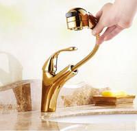 Смеситель кран в ванную комнату для умывальника однорычажный золото