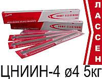 Электроды сварочные ЦНИИН-4 ø4 (5кг)