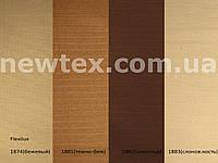 Римські штори Flexilux (7 кольорів)
