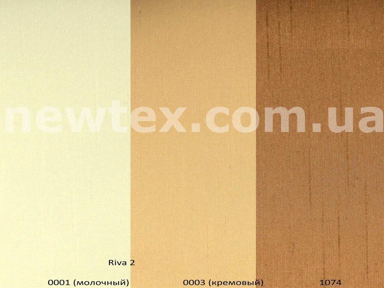 Римские шторы Riva (8 цветов)