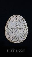 Пасхальное яйцо (заготовка для творчества и рукоделия из фанеры), 7х5.5 см., 12\10 (цена за 1 шт. + 2 грн.)