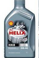 SHELL HELIX HX8 SYNTHETIC 5W-40 1L Масло моторное синтетическое д/авто