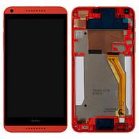 Дисплей (экран) для HTC Desire 816 + с сенсором (тачскрином) и рамкой красный