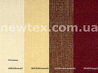 Римские шторы Рогожка артикул 7650 (7 цветов)