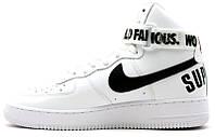 Мужские кроссовки Nike Air Force 1 High Supreme White, найк аир форс