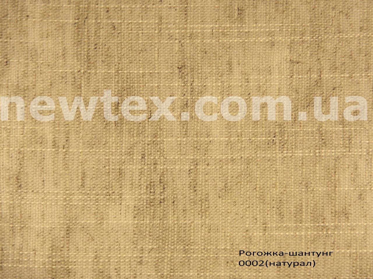 Римские шторы артикул 11230