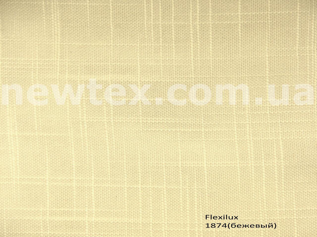 Римские шторы артикул Flexilux 1874