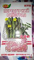 """Семена огурцов """"Предгірний виноград"""" ТМ VIA-плюс, 45-55 семян (Польша)"""