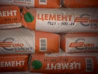 "Цемент ПЦ-1-500 Вес 50 кг. ПАТ ""Иванофранковск цемент"""