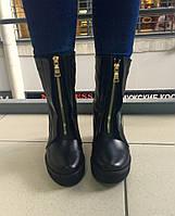 Стильные женские ботинки на плоской подошве, спереди на молнии. Натуральная кожа
