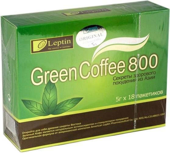 Средство для похудения Green Coffe 800 Original, Зеленый кофе для похудения оригинал