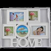 Мультирамка для дома на 5 фотографий