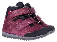 Стильные ботинки Mrugala ортопедические кожаные демисезонные Звездочки бордовые