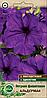 Петуния фиолетовая Альдерман /0,2 г./ (Семена ВИА) (в упаковке 20 пакетов