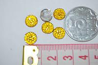 Камень круг пупырышки  на клей  8 мм желтый