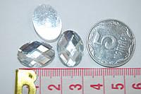 Камень овал грани   на клей  18 мм  белый
