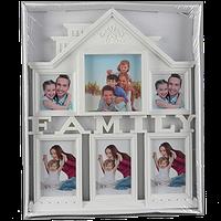 Семейная рамка в виде дома на 6 фотографий