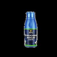 Натуральное кокосовое масло Parachute 25 мл