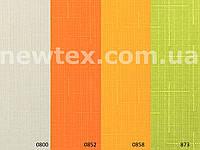 Ролеты тканевые открытого типа Лен (19 цветов)