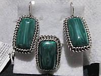 Набор серебряных украшений с малахитом