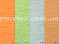 Ролеты тканевые открытого типа Лазурь (8 цветов)