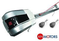 Комплект для секционных ворот «AnMotors» ASG 1000 3KIT-L
