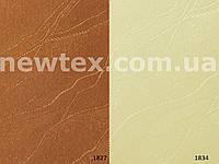 Ролеты тканевые открытого типа Вода (9 цветов)
