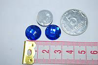 Камень круг грани на клей  12 мм синий