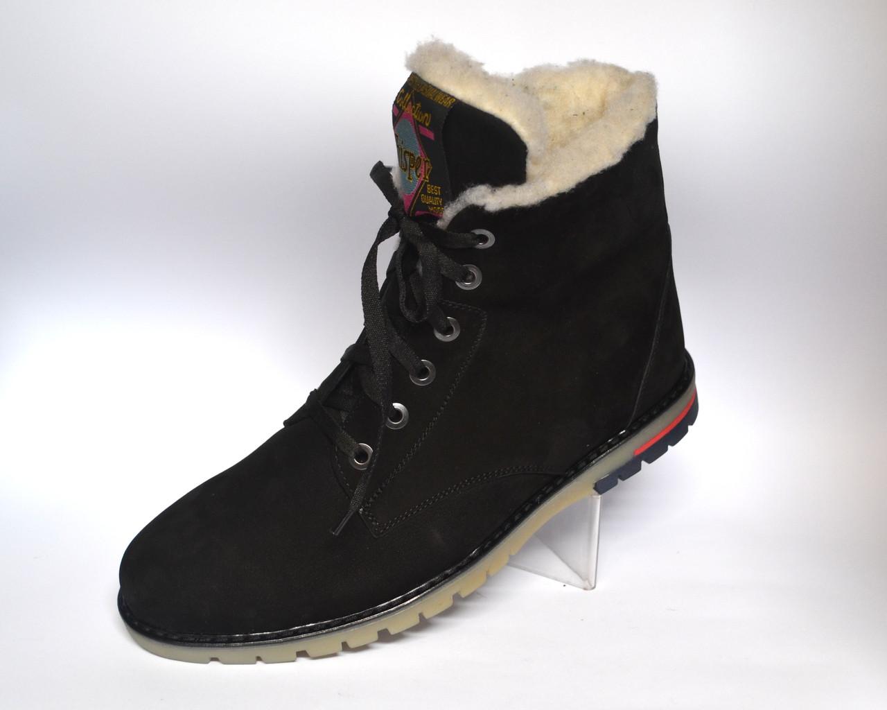 Шкіряні зимові чоловічі черевики нубук натуральні Rosso Avangard. Whisper Black Nub чорні