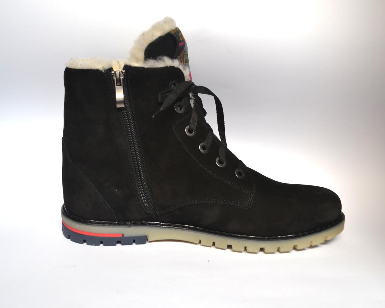 6a0c3cc16 Большой размер Кожаные зимние мужские ботинки нубук натуральные Rosso  Avangard BS Whisper Black Nub черные -