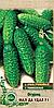 Огурец Мал да удал F1 (0.5 г) Семена ВИА (в упаковке 20 пакетов (0.5 г) Семена ВИА (в упаковке 20 пакетов)