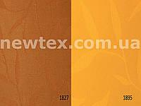 Ролеты тканевые открытого типа Натур (10 цветов)