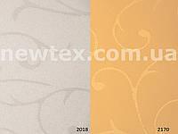 Ролеты тканевые открытого типа Акант (8 цветов)