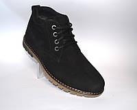 Замшевые зимние мужские ботинки замша натуральные Rosso Avangard. Bonmarito Vel черные
