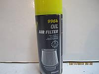 Пропитка масляная воздушных фильтров 9964, 200 мл MANNOL