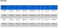 Теплообменник Emaux HE 120 120 кВт