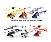 ХИТ ПРОДАЖ! Лучший вариант! Радиоуправляемый вертолет King Model 33012 в подарочном кейсе., фото 1