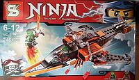 """Конструктор SY528 NJ, аналог Lego Ninjago """"Небесная акула"""", самолет, 2 фигурки, 246 деталей, супер подарок"""
