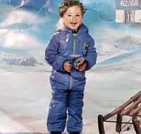Новый комбинезон Impidimpi Германия на 62 68 рост для мальчика теплый