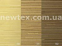 Ролеты тканевые открытого типа Джут (3 цвета)