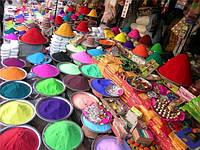 Краска Холи (Гулал), для фотосессий, фестивалей, праздников