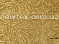 Ролеты тканевые открытого типа Эмир (3 цвета)