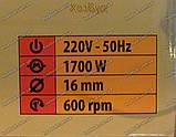 Дрель PROCRAFT PS1700, фото 10