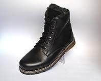 Кожаные зимние мужские ботинки натуральные Rosso Avangard. Whisper Black Street черные
