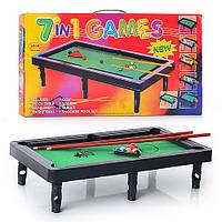 Бильярд 30027 в коробке   7 в 1 , 69,5-36-5 см