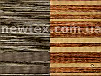 Ролеты тканевые открытого типа Калькутта (4 цвета)
